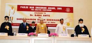 Paulose_Mar_Gregorios_Award-02