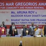 pmg-award-2019
