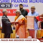 pmg-award-2019-01